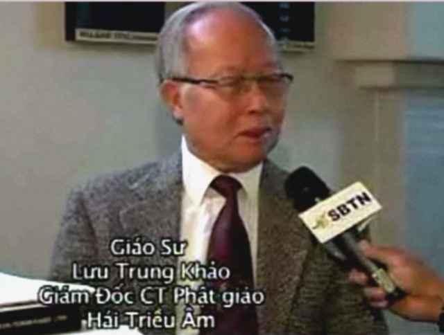 Gs Lưu Trung Khảo
